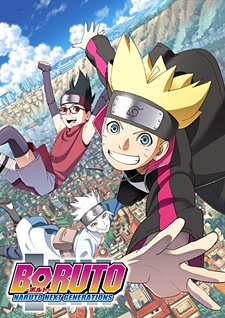 BORUTO-ボルト- NARUTO NEXT GENERATIONS